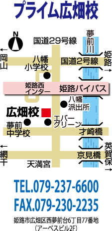 map-hirohata