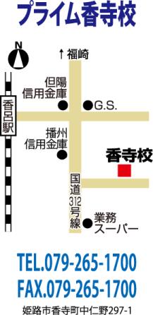 map-kodera
